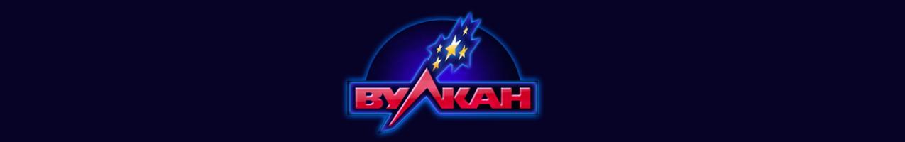 Партнерская программа казино Vulkan