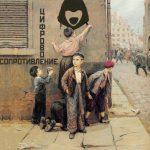 Страсти по Telegram: что ждет арбитражников?