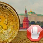 Криптовалюта под прицелом. В России всех владельцев криптовалюты посчитают