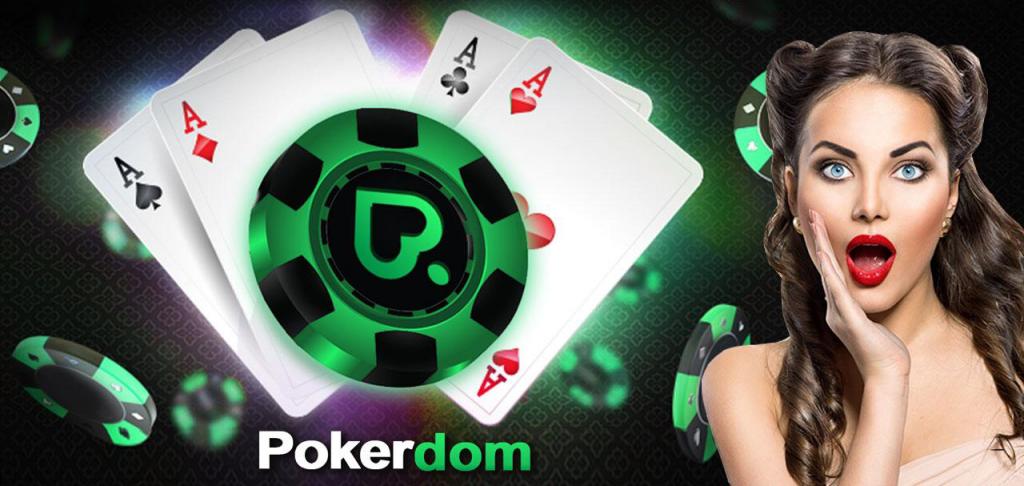 Партнерская программа Pokerdom