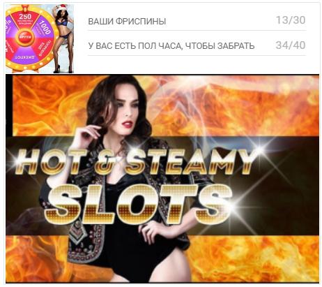 Кейс: Более 255 тыс. рублей по гемблингу в связке Tranding.bid & 3snet с ROI 73%