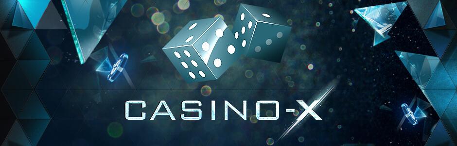 Партнерская программа Casino-x