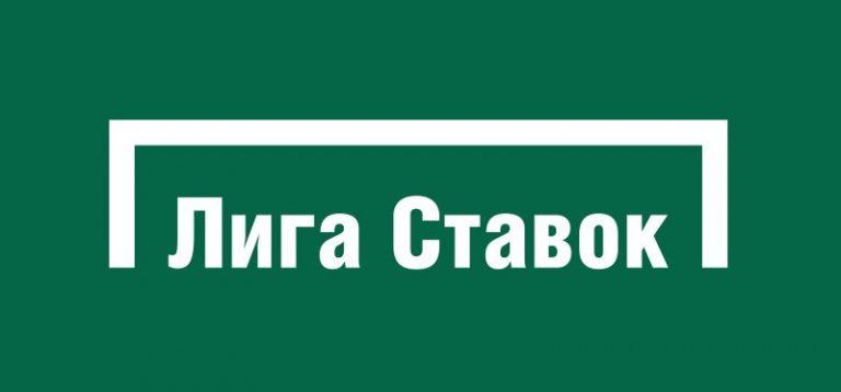лига ставок партнерская программа