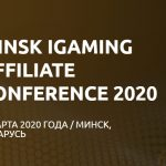 5 марта 2020 года пройдет Minsk iGaming Affiliate Conference
