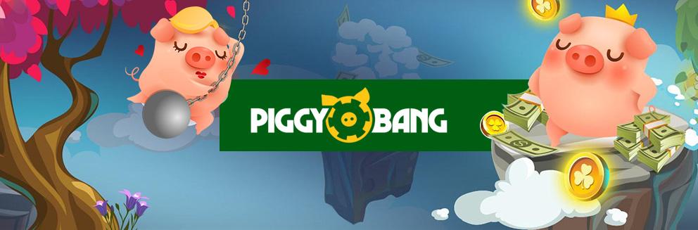 Партнерская программа Piggy Bang