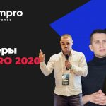 Промокод на билеты Sempro Seo & Affiliate 2020