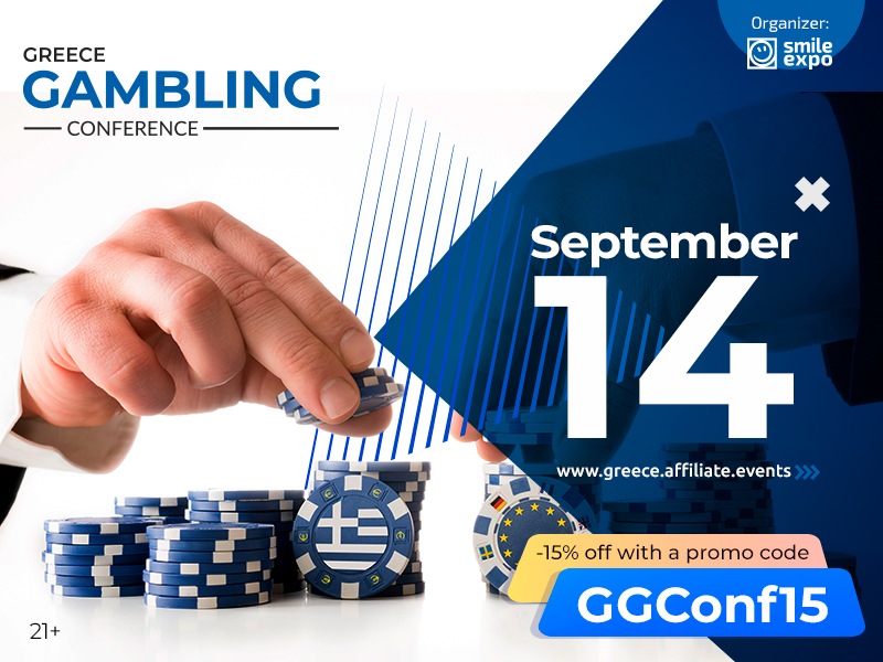 [:ru]Greece_Gambling_Conference_14092021[:]
