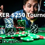 Турнир по покеру от сети 3snet и GGпокерок