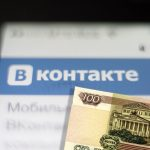"""Новый способ монетизации """"ВКонтакте"""""""