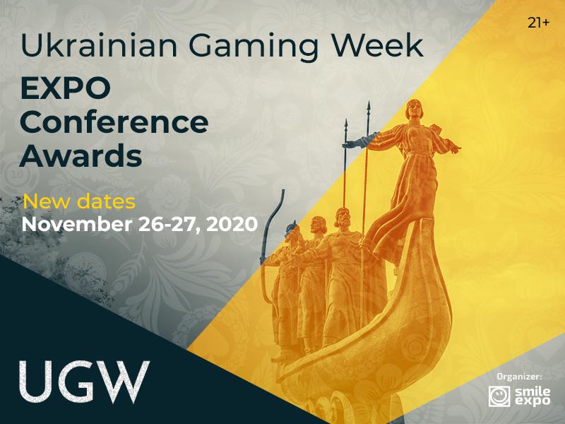 Ukrainian Gaming Week 2020 will be held in Kiev on November 26 and 27