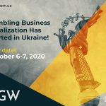 6 и 7 октября в Киеве пройдет Ukrainian Gaming Week 2020