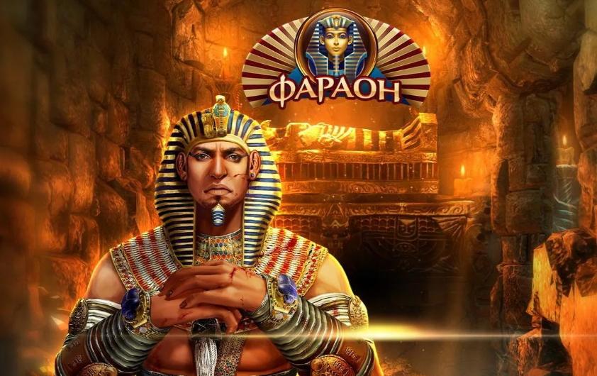 Партнерская программа Faraon
