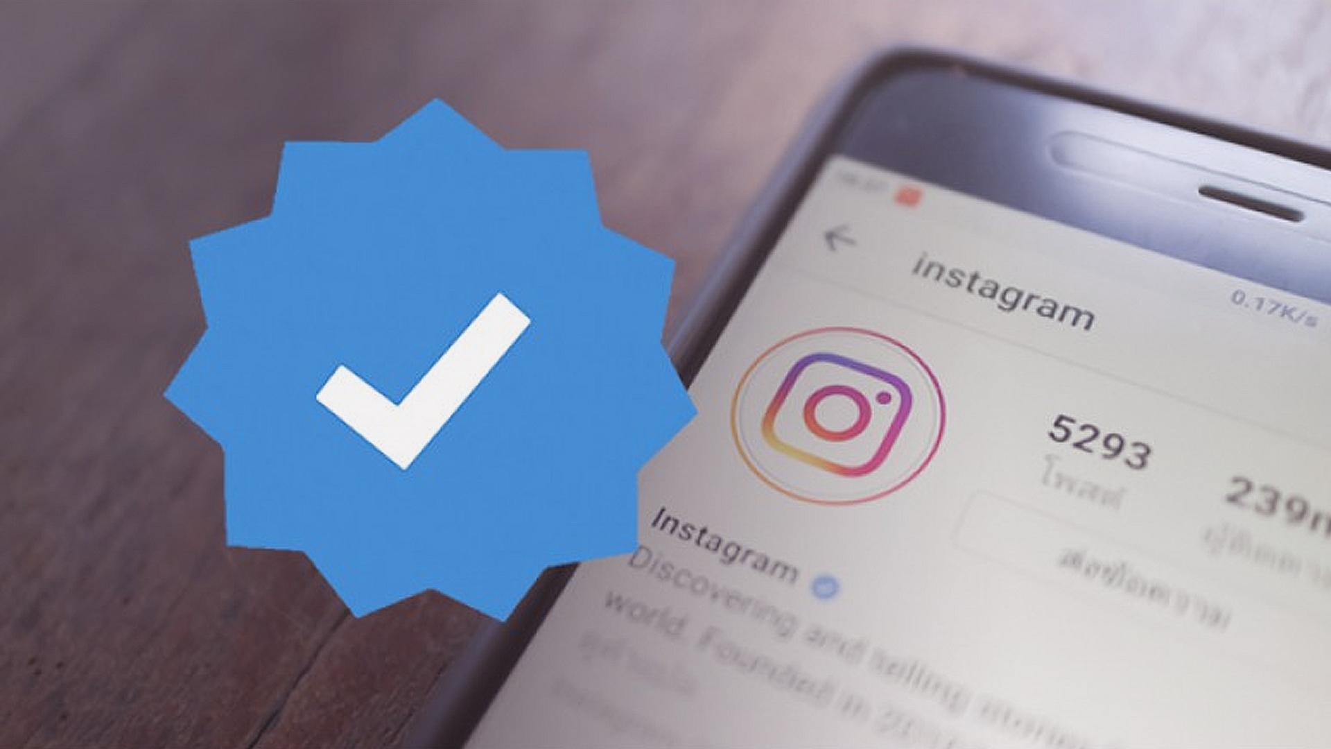 Подтверждение личности и новый вид мошенничества в Instagram