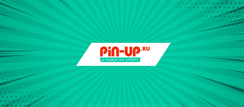 Pin-Up affiliate program