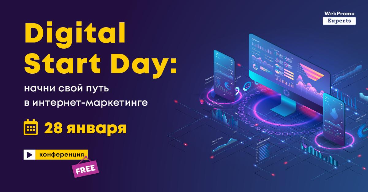 digital start day 28012021