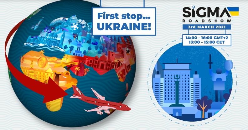 sigma roadshow ukraine