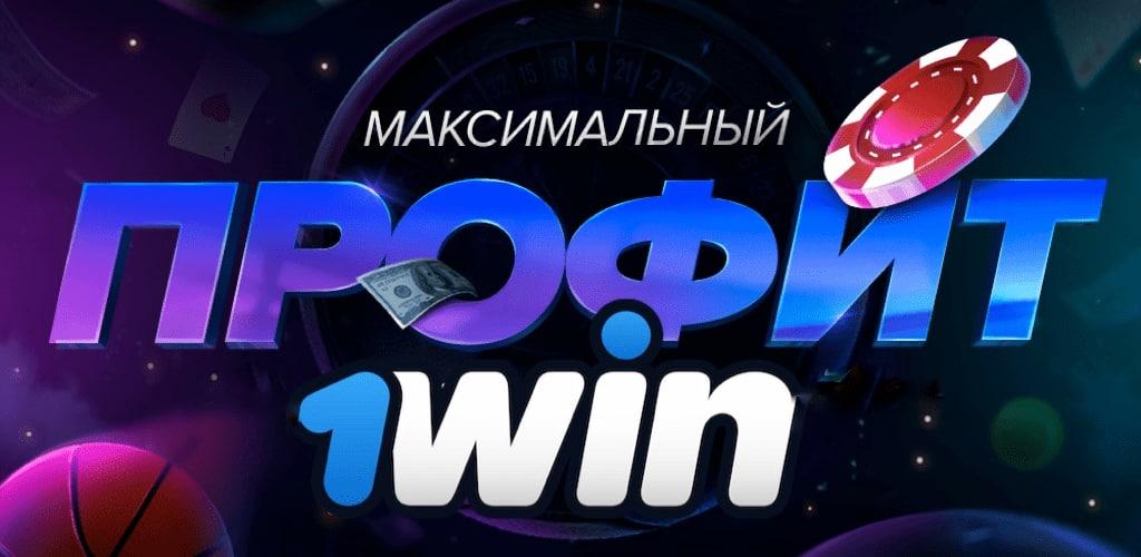 1wim max profit 3snet 1
