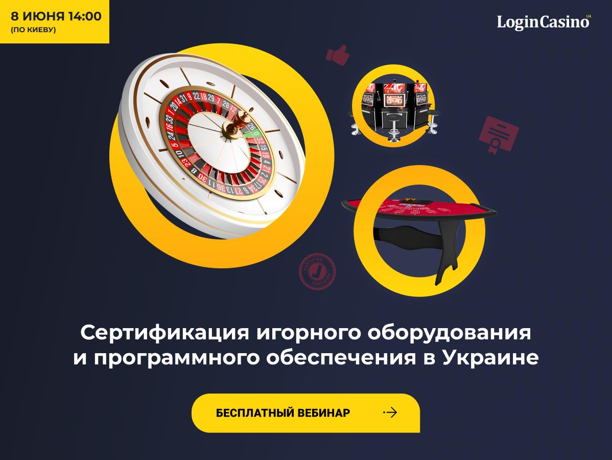 sertification 1200h900 ru