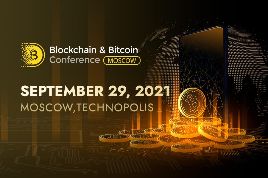 blockchain bitcoin conference moscow 29092021 en 3snet