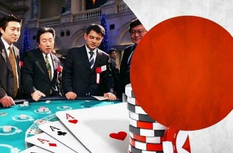 japan gambling betting best offers