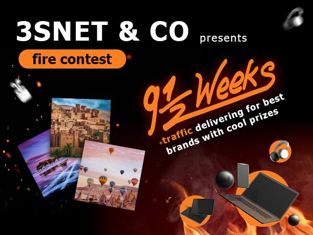 Огненный конкурс